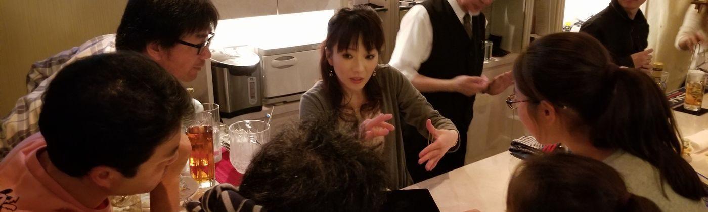 Magician Miyu